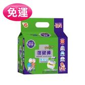 安安 復健褲長效型 L-XL 9片*6包/箱 #箱購優惠【躍獅】