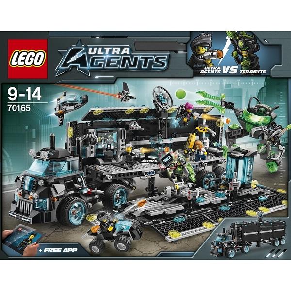 LEGO 樂高 Ultra Agent Mission HQ 超級特務總部 70165