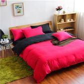 床上用品四件套純色雙人床單被套GZG2333【每日三C】