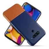 手機殼 適用LG V40手機殼個性皮質v30后殼V50防摔保護套ThinQ商務男女款