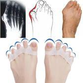 分趾器 大拇指外翻矯正器鞋腳趾糾正矯形器大腳骨重疊分趾器男女日本 唯伊時尚