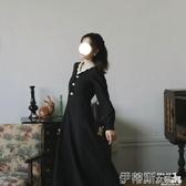長袖洋裝2020秋冬新款復古翻領長袖赫本小黑裙法式長裙氣質高腰顯瘦連身裙 春季特賣
