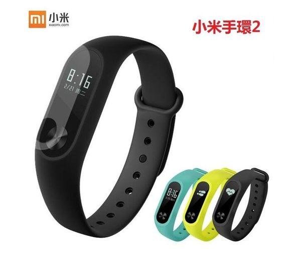 【PB】MI 小米 小米手環2 智慧手環 健康手錶 運動手環 智慧穿戴 OLED顯示螢幕