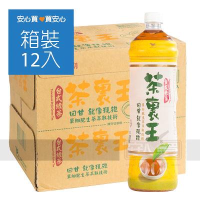 【茶裏王】台式綠茶1250ml,12瓶/箱,平均單價37.5元【外包裝已變更】