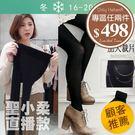 *香港空運孕婦裝*【HB1944】孕婦褲...