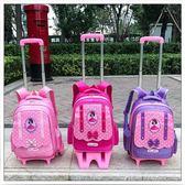 小學生拉桿書包1-3-5年級女孩6-12周歲兒童公主粉色可拆卸爬樓梯 YJT 阿宅便利店
