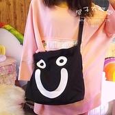 日系雙面表情黑色帆布包學生簡約單肩斜背包大容量購物袋 ☸mousika