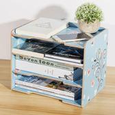 木制桌面收納盒書架置物架創意辦公用品儲物整理架資料文件架多層【onecity】