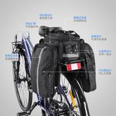 永久山地自行車后馱包貨架包騎行裝備駝包配件尾包后座包單車包 台北日光