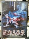 挖寶二手片-H10-001-正版DVD-電影【竄出人孔蓋】-提默西馬斯克提 崔恩赫加(直購價)