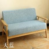 甜品奶茶店咖啡廳桌椅辦公室雙人沙發組合簡約清新休閑洽談布卡座
