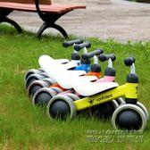 兒童平衡車滑行車寶寶玩具學步車溜溜車滑步車嬰兒1周歲生日禮物  IGO