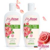 保加利亞My rose玫瑰彈潤亮澤潤膚乳液250ml二入