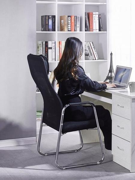 賽森電腦椅家用舒適弓形麻將椅辦公室座椅書桌簡約辦公椅子靠背椅