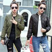 鋪棉外套 羽絨外套女學生棒球服棉襖修身顯瘦輕薄夾克 艾米潮品館