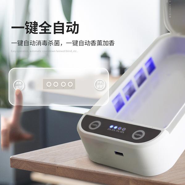 手機器小型殺毒殺菌清潔口罩機UV盒 8號店WJ