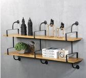 墻上置物實木創意層板一字隔板鐵藝壁櫃WZ424 【衣好月圓】TW