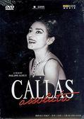 【正版全新DVD清倉 4.5折】【ArtHaus】卡拉絲 : Callas Assoluta(NTSC)
