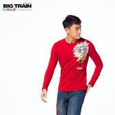 Big Train 龍影戰士圓領長袖T-粉紫-Z20195