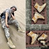 戶外防滑登山鞋女靴徒步鞋高幫防水透氣沙漠靴【左岸男裝】