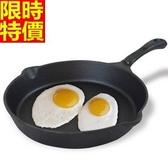 鑄鐵鍋-烤盤炒菜煎圓形無塗層廚房生鐵平底鍋66f11[時尚巴黎]