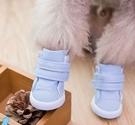 寵物鞋 小狗狗鞋子不掉夏季通用泰迪一套4只寵物比熊小型犬防臟腳套春夏【快速出貨八折搶購】