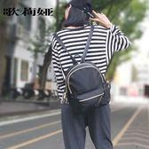 後背包女正韓潮防水尼龍布輕便時尚旅行書包休閒背包664 奈斯女裝