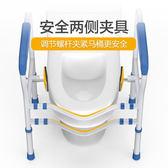 安全扶手 廁所馬桶扶手架老人無障礙衛生間安全助力架 孕婦起身坐便器扶手 igo 小宅女