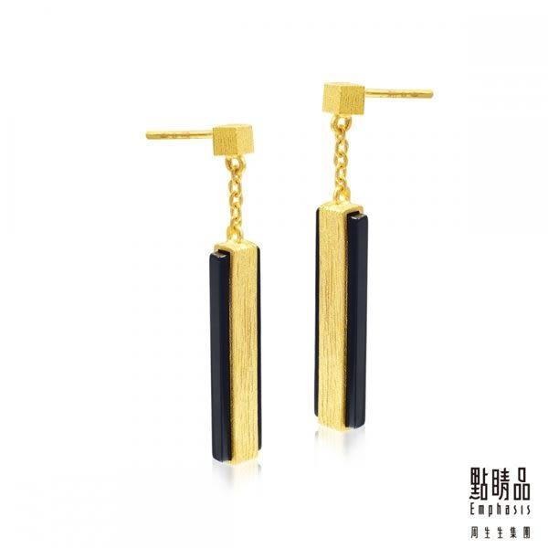 點睛品 g*collection系列 矩形黑玉髓黃金耳環