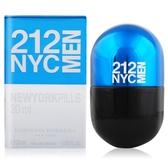 Carolina Herrera 212男性淡香水紐約小膠囊(20ml)