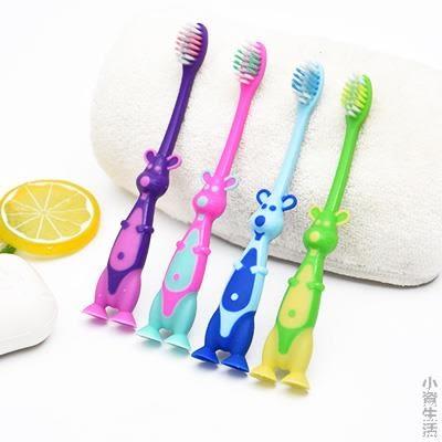 家用成人情侶旅行小頭牙刷細毛軟毛兒童小刷頭牙縫刷牙間隙刷1支JRM-1308