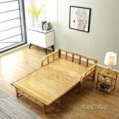 竹床折疊床單人床午休家用雙人1.2午睡1.5米實木床兩用沙發床涼床「時尚彩虹屋」