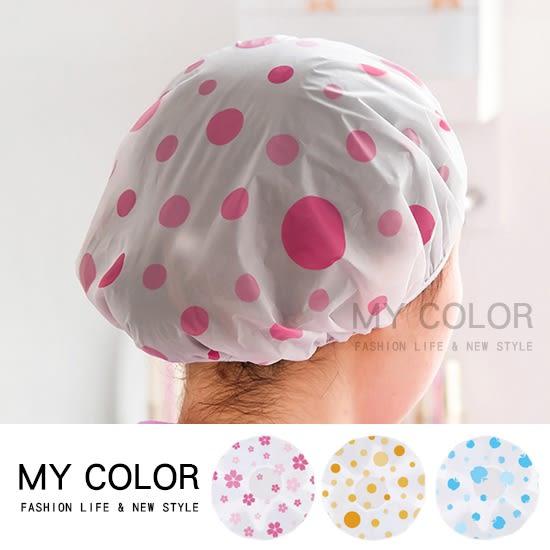 浴帽 防水 洗頭帽 洗澡帽  廁所 洗臉 染髮 沐浴 防油煙  PEVA材質 彈性 鬆緊帶 【G020】MY COLOR