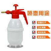 熱賣氣壓式澆花噴壺澆花灑水壺園藝噴霧器噴水壺工具一個