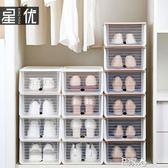 6個裝大號防潮加厚翻蓋透明鞋盒收納 E家人