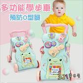 兒童玩具 多功能音樂學步車 手推車防側翻助步車-321寶貝屋