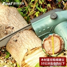 電動高枝鋸可加長桿充電式庭院高空鋸伐木鋸摘果器鋸枝果樹園林鋸 一米陽光