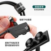 倍思 手遊 數據線 Lightning 傳輸線 吃雞神器 傳說對決 雙扣吸盤式 2.4A 快充線 iPhone X 8 7 充電線