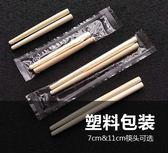 可換頭筷子一次性筷子頭火鍋接頭筷拼接筷頭