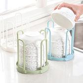 ◄ 生活家精品 ►【X24】可拆卸飯碗瀝水架 碗筷 收納架 洗碗架 置物架 廚房 乾淨 瀝乾 清潔 衛生
