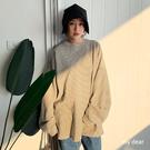 MD韓-橫紋寬T恤-3色【01190807】