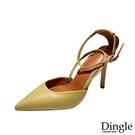 Dingle丁果ღ時尚尖頭交叉綁帶性感细跟高跟鞋(三色34-41)