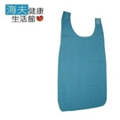 【YAHO 耀宏 海夫】YH332 防水圍兜 (雙包裝)