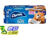 [COSCO代購] W2427646 Charmin 超柔捲筒衛生紙 214張 X 30卷