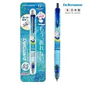 【SAS】【日本製】日本限定 DelGuard DORAEMON 哆啦a夢 月亮星空版 自動鉛筆 0.5mm