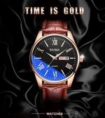 手錶-新款時尚男錶防水手錶