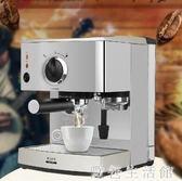 全半自動咖啡機意式家用商用奶茶一體機  KB4930 【歐巴生活館】