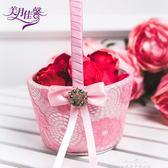 婚禮花童小花籃結婚慶裝飾用品伴娘手提蕾絲瓣花籃花邊撒花 促銷價
