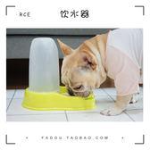 寵物飲水器狗狗喝水器狗碗貓咪喝水機喂食器法斗斗牛泰迪柯基用品【鉅惠嚴選】