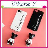 Apple iPhone7 4.7吋 Plus 5.5吋 黑白英文背蓋 磨砂手機殼 熊公仔保護套 個性手機套 掛飾保護殼